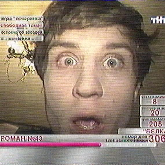 Реалити-шоу «Живой журнал» (Канал ТНТ, 2004)