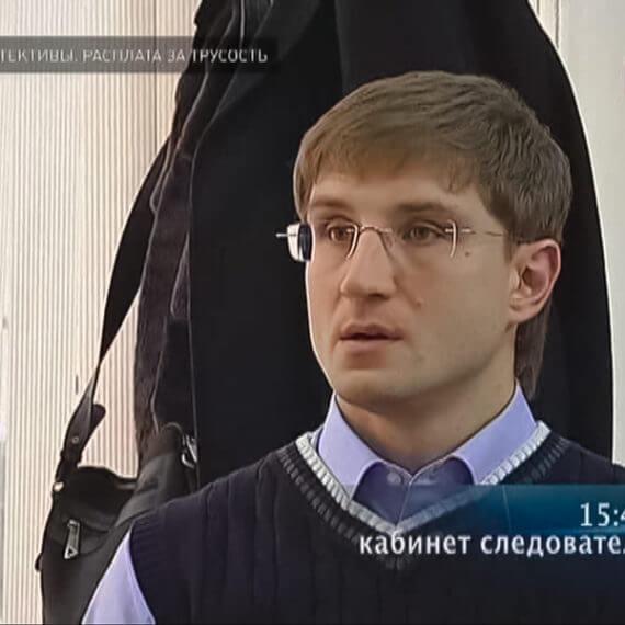 Сериал «Детективы», серия «Расплата за трусость» (5 канал, 2012)